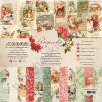 Набор бумаги Рождество, 20х20 см, 190 гр/м, 6 двусторонних листов + 2 листа с карточками