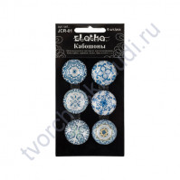 Декоративные камушки Восточная сказка, диаметр 22 мм, 6 шт