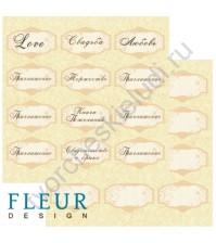 Лист бумаги для скрапбукинга Карточки , коллекция Свадебная,30 на 30, плотность 190 гр