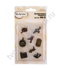 Набор декоративных металлических элементов Винтажные подвески-1, 8 шт