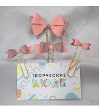 Набор декоративных Бантиков-1 на скрепках, 4 шт, цвет розовый с глиттером