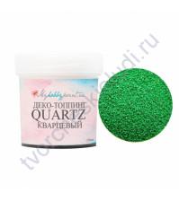 Деко-топпинг Quartz кварцевый, 20 мл, цвет зеленое яблоко