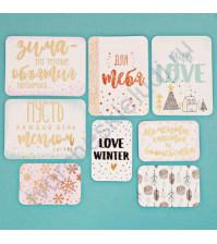 Набор карточек с фольгированием Теплые объятия, 8 штук