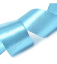 Лента атласная 50 мм, цвет бледно-голубой-073, 1 метр
