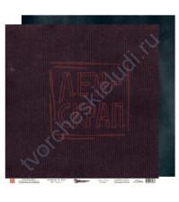 Бумага для скрапбукинга двусторонняя, 30.5х30.5 см, плотность 190 гр/м2, коллекция Die Villa, лист Видение