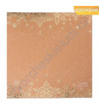 Бумага односторонняя крафтовая с фольгированием 30.5х30.5 см, 180 гр/м2, лист Снежинки