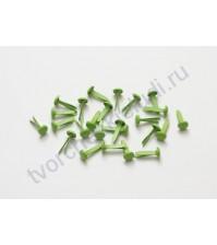 Набор брадсов 7х15мм, 25 шт, зеленый