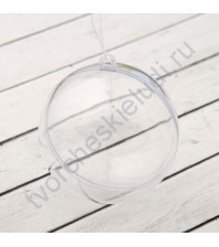 Заготовка-подвеска Шар пластиковый, 2 части, диаметр 10 см