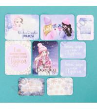 Набор карточек с фольгированием Снежная сказка, 8 штук