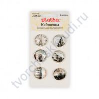 Декоративные камушки Прогулки по Европе, диаметр 19 мм, 6 шт