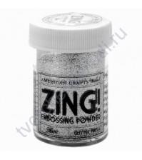 Пудра для эмбоссинга с глиттером ZING!, 28.4 гр, цвет Silver Glitter (серебристые блестки)