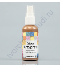 Спрей-краска AcrySpray перламутр 50 мл, цвет Шоколадная глазурь перламутровый FR10