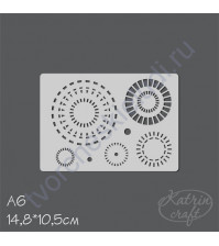 Трафарет А6 Пунктирные круги, размер 14.8х10.5 см