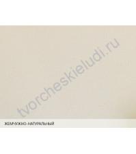 Лист экологичной бумаги с волокнистой фактурой Remake Эко 250 гр, формат 30х30, цвет жемчужно-натуральный