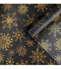 Бумага упаковочная тишью С Новым годом, размер 50х70 см