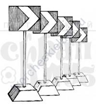 ФП печать (штамп) Указатели поворота 4.2х5 см