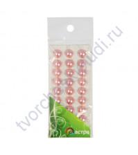 Полужемчужинки клеевые 10 мм, 27 шт, цвет розовый