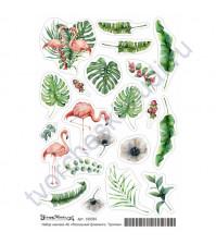 Набор декоративных наклеек Тропики, коллекция Роскошный фламинго, размер А6