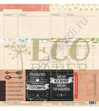 Бумага для скрапбукинга односторонняя 30.5х30.5 см, 250 гр/м, коллекция Завтрак на веранде, лист Карточки