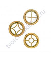Набор круглых Окошек-2, 3 элемента, диаметр 49 мм, цвет ясень