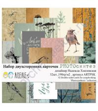 Набор карточек для скрапбукинга PHOTOсинтез, 32 штуки, 7.5х10 см