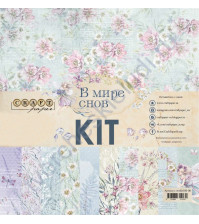CraftPaper KIT - В мире снов