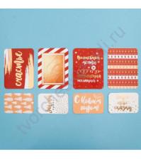 Набор карточек с фольгированием Загадай желание, 8 штук