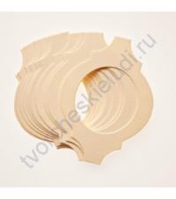 Набор высечек (вырубок) из текстурированного картона Фигурная рамочка, плотность 280 гр/м2, 10 элементов, цвет слоновая кость, фактура Яичная скорлупа