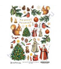 Скрап-карта А4 Картинки, коллекция Новогодний лес, без клеевого слоя
