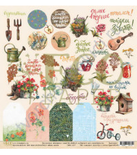 Бумага для скрапбукинга односторонняя 30.5х30.5 см, 250 гр/м, коллекция Бабушкин сад, лист Наша дача