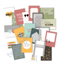 Набор карточек для журналинга Семейный альбом, плотность 190 гр/м, 20 штук