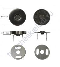 Магнитная кнопка 14 мм, 1 комплект, цвет черное серебро