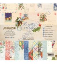 Набор бумаги Голубой огонек, 20х20 см, 190 гр/м, 6 двусторонних листов + 2 листа с карточками