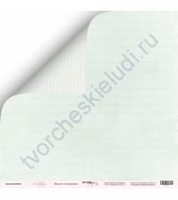 Бумага для скрапбукинга двусторонняя 30.5х30.5 см, 190 гр/м, коллекция Little Bunny, лист Веселое настроение