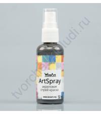 Спрей-краска AcrySpray металлик 50 мл, цвет Серебро светлое FM12