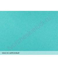 Лист экологичной бумаги с волокнистой фактурой Remake Эко 250 гр, формат 30х30, цвет небесно-бирюзовый