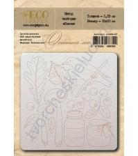 Набор чипборда Осень, коллекция Осенние травы, 20 элементов