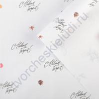 Бумага упаковочная крафтовая С Новым годом!, плотность 75 г/м2, 50х70 см