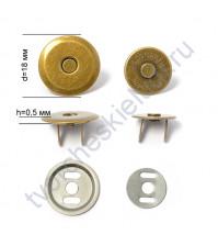 Магнитная кнопка 18 мм, высота 0.5 мм, 1 комплект, цвет бронза