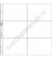 Файл для фото и Project Life, 30.5х30.5 см, дизайн C