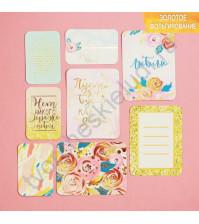 Набор карточек с фольгированием Любимой маме, 8 штук