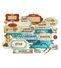 Набор вырубных элементов для журналинга Феррум, плотность 190 гр/м, 26 штук