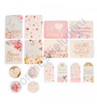 Набор карточек и высечек для журналинга с фольгированием Букет невесты, плотность 190 гр/м, 16 элементов