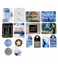Набор карточек и высечек для журналинга с фольгированием, коллекция Man Rules, плотность 190 гр/м, 16 элементов