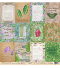 Бумага для скрапбукинга односторонняя 30.5х30.5 см, 250 гр/м, коллекция Тропикана, лист Карточки