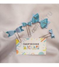 Набор декоративных Бантиков-2 на скрепках, 4 шт, цвет голубой с глиттером