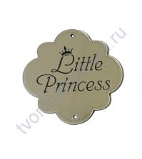 Зеркальная бирка круглая Little Princess, 50х50 мм, цвет серебро