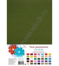 Лист фетра 21х29.7см, 1 мм, цвет зеленый болотный