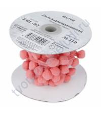 Тесьма с помпончиками, шир. 21 мм, цвет пыльный розовый, 1 метр