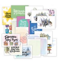 Набор карточек для журналинга Прогулки по Европе, плотность 190 гр/м, 20 штук
